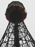 Hyperboloid water tower, built in 1927. The Engineer Shukhov V. G. Borisov, Belarus. Historical and cultural value. Hyperboloid water tower, built in 1927. The stock photos