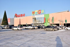 Hypermarket Auchan in Mega Mall, Novosibirsk, Russia Royalty Free Stock Photo