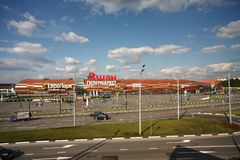Hypermarket Auchan on the ruble Royalty Free Stock Photo