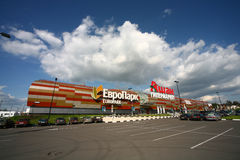 Hypermarket Auchan on the ruble Royalty Free Stock Images