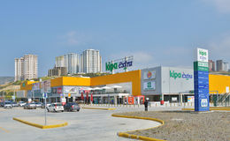 Hypermarket Kipa in Kusadasi, Turkey Stock Photo