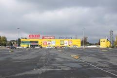 Hypermarket ` O.k. ` in Omsk Royalty-vrije Stock Foto's