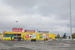 Hypermarket ` O.k. ` in Omsk Royalty-vrije Stock Foto