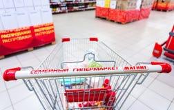 Hypermarket van de boodschappenwagentjefamilie Magneet Grootste kleinhandels van Rusland ` s Stock Foto