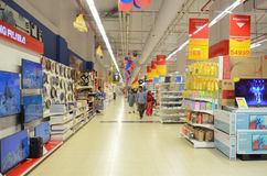 Hyperstar超级市场 图库摄影