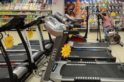 Hyperstar Supermarket, Emporium Mall, Lahore, Pakistan. Gym materials on sale in Hyperstar Lahore Stock Image