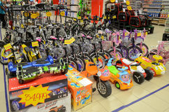 Hyperstar Supermarket, Emporium Mall, Lahore, Pakistan. Sports Materials & Toys for sale in Hyperstar Lahore on 6th May 2017 Royalty Free Stock Photography