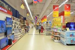 Hyperstar-Supermarkt Stockfotografie