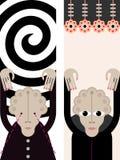 Hypnose - vektorabbildung Lizenzfreies Stockbild