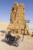 Hypogeum in Palmyra Stock Foto