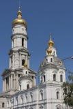 Hypothèse ou cathédrale de Dormition à Kharkiv, Ukraine Image libre de droits