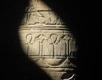 Hyroglifics en Egipto Fotografía de archivo libre de regalías