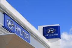 hyundai Imagem de Stock Royalty Free
