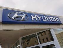 Hyundai car dealership. Berlin, Germany - December 26, 2017: Hyundai car dealership. The Hyundai Motor Company is a South Korean multinational automotive stock photos