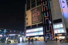 Hyundai City outlet shopping mall Seoul South Korea Royalty Free Stock Photo