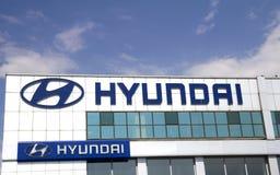Hyundai dealership Royalty Free Stock Images