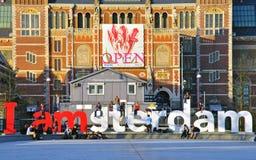 I am Amsterdam sign Stock Photo
