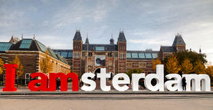 I Amsterdam slogan in Amsterdam. AMSTERDAM - OCTOBER 30: I Amsterdam slogan on October 30, 2016 in Amsterdam, Netherlands. Located at the back of the Rijksmuseum Royalty Free Stock Images