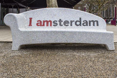 I Amsterdam welcome city sign in The Tropenmuseum Royalty Free Stock Images