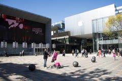 I Asien öppnar Peking, Kina, shoppingområdet, Taikoo Li Sanlitun Arkivfoto