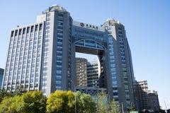 I Asien packar ihop Peking, kines, modern arkitektur, kontorsbyggnad Fotografering för Bildbyråer
