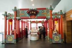 I Asien Peking, Kina, modern arkitektur, huvudmuseet, den inomhus mässhallen Arkivbilder