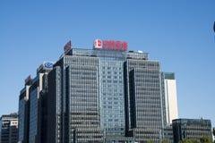 I Asien Peking, Kina, modern byggnad, kontorsbyggnad Fotografering för Bildbyråer