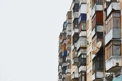 I balconi della costruzione Immagine Stock Libera da Diritti