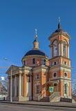 I barbari della chiesa di grande martire, Mosca Fotografie Stock