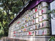 I barilotti della causa avvolti in paglia in Yoyogi parcheggiano vicino a Meiji Shrine Fotografia Stock