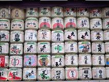 I barilotti della causa avvolti in paglia in Yoyogi parcheggiano vicino a Meiji Shrine Fotografia Stock Libera da Diritti