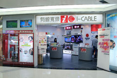 I cable shop in hong kong Royalty Free Stock Photos