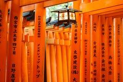 I cancelli di Torii di Fushimi Inari Shrine a Kyoto, Giappone Fotografia Stock Libera da Diritti