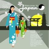 I capelli lunghi delle belle donne con progettazione del vestito del Giappone, progettazione di vettore Immagini Stock Libere da Diritti