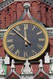 I carillon Fotografia Stock Libera da Diritti