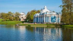 I Catherine Park av Tsarskoye Selo Royaltyfri Bild