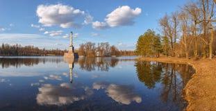 I Catherine Park Pushkin, Tsarskoe Selo Royaltyfria Foton
