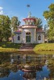 I Catherine Park Pushkin, Tsarskoe Selo Royaltyfri Fotografi