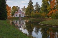 I Catherine Park Pushkin, Tsarskoe Selo Royaltyfria Bilder
