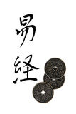 I Ching Photographie stock