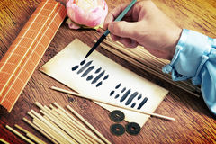 I ching ancient oracle Stock Photography