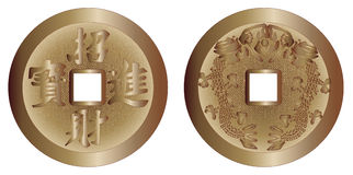 I CHing Coins Royalty Free Stock Photos