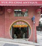 I cinesi memorizzano con la porta rotonda Immagini Stock