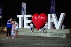 I coeur Tel Aviv, téléphone Aviv Boardwalk image libre de droits