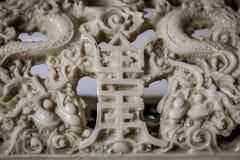 I contenitori di ornamento della pietra Fotografia Stock Libera da Diritti