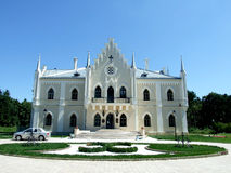 A.I. CUZA Palace Royalty Free Stock Images