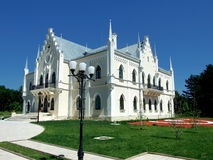 A.I. CUZA Palace. Is located in Ruginoasa, Iasi county, Romania Royalty Free Stock Image
