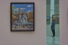 I det Feldman gallerit solo en utställning av den berömda Kharkoven a Royaltyfri Bild