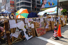 I dimostranti di democrazia di Hong Kong stanno combattendo fuori il loro dirigente principale Fotografie Stock Libere da Diritti