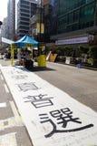 I dimostranti di democrazia di Hong Kong stanno combattendo fuori il loro dirigente principale Immagini Stock